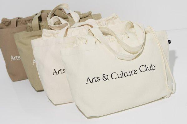 AA: The Cradle Bag